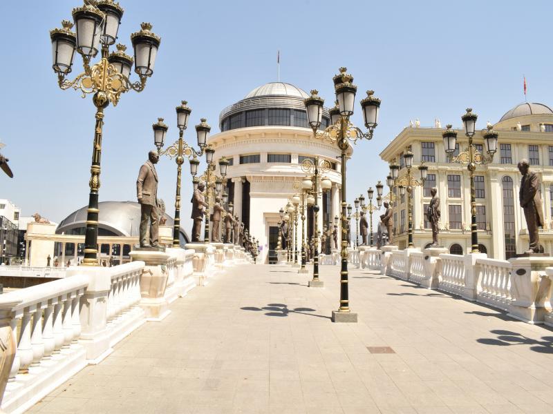 Посещение на град Скопие на отиване и свободно време в центъра на града