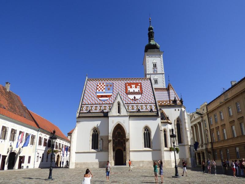 Пешеходна туристическа програма в Загреб