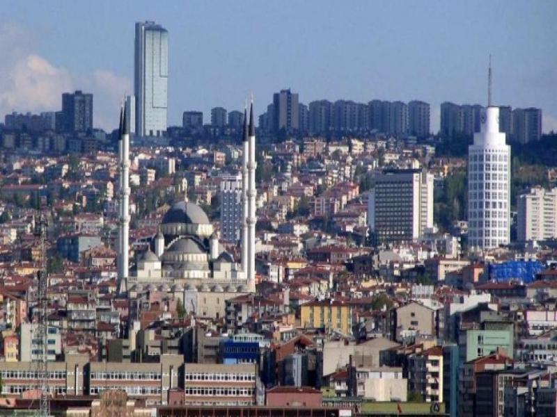 Обзорна автобусна обиколка на Анкара