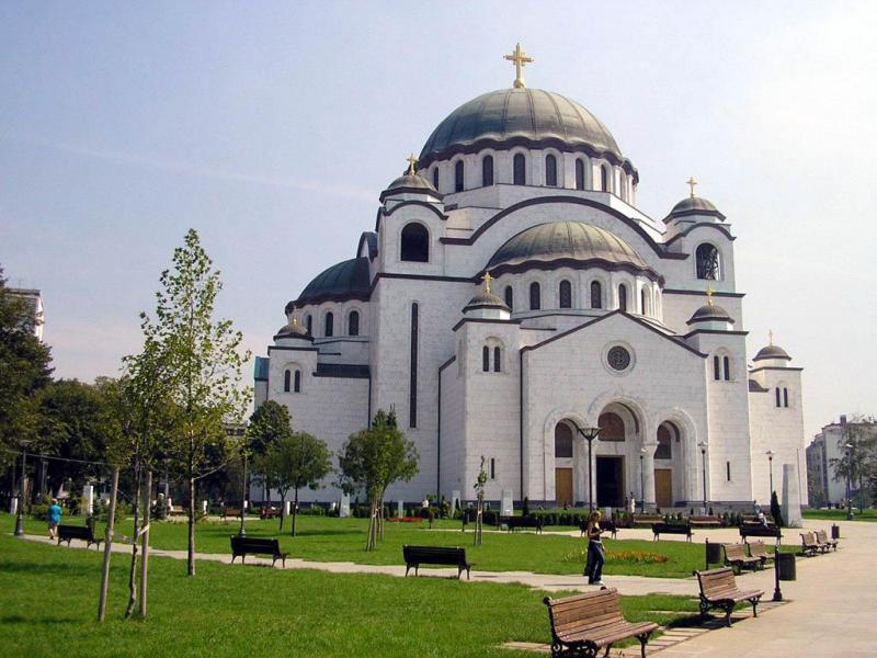 Двудневна екскурзия до Белград и Нови Сад