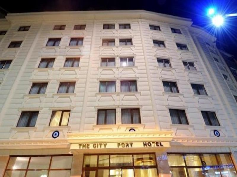 The City Port Hotel 3*