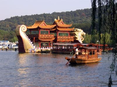 Екскурзия до Китай - Шанхай и Пекин