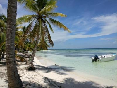 Екзотично приключение  в Доминикана 2018 г