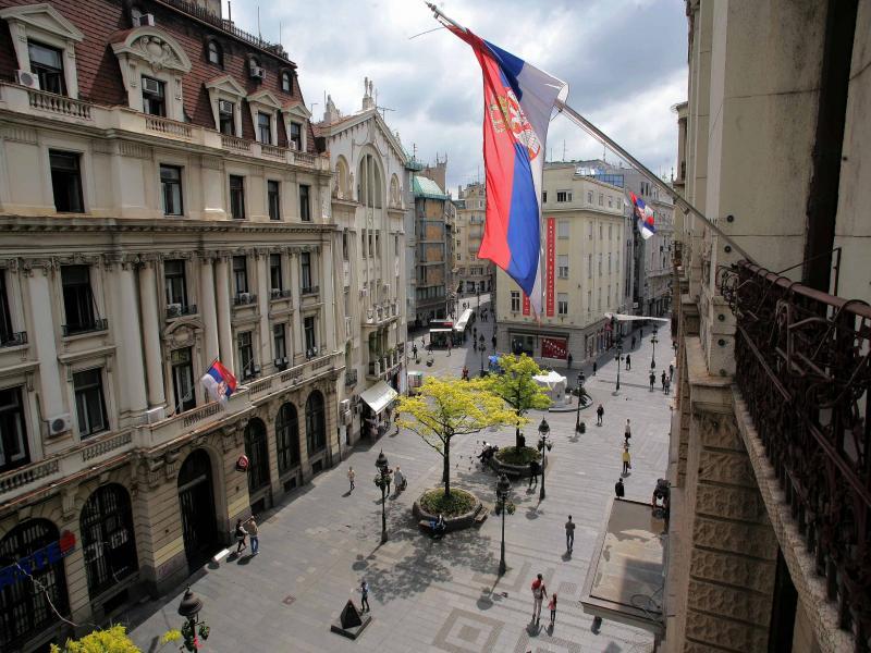 Уикенд в Белград - сърцето на Балканите - екскурзия с автобус 2 нощувки