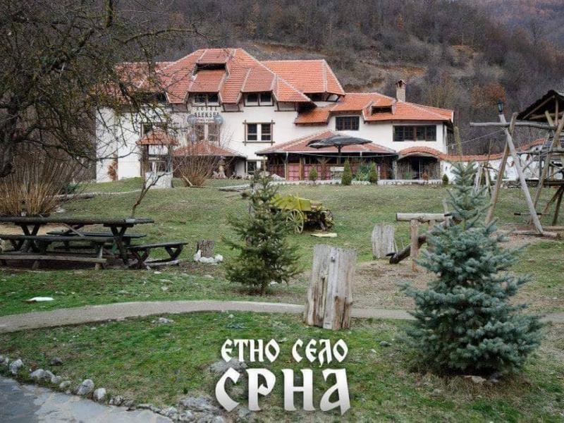 Купон по сръбски в Етно Комплекс Срна автобусна програма от София