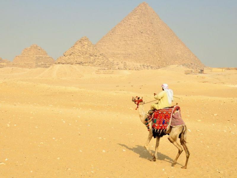 В Египет през есента