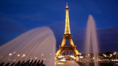 Bonjour Paris! - Уикенд програма