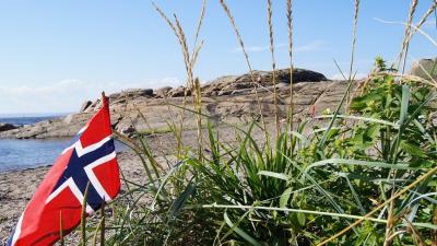 Екскурзия до  Норвегия и фиордите