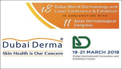 Посещение на Dubai Derma