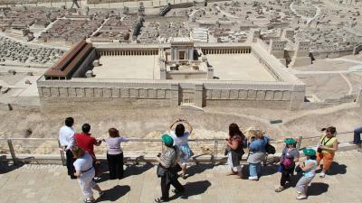 Триумф на сетивата в Светите земи