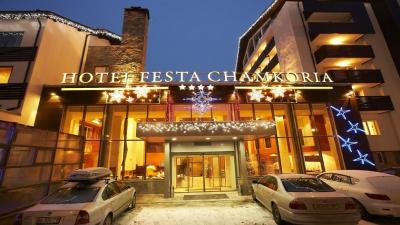 Нова година в хотел Феста Чамкория 4*
