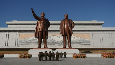 Непознатата и недостъпна Северна Корея