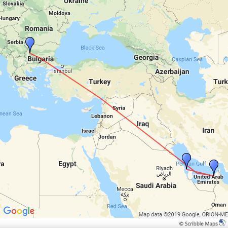 Екскурзия Бахрейн
