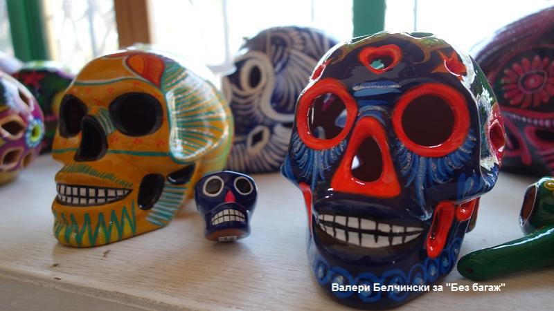Екскурзия Мексико - 14 дни