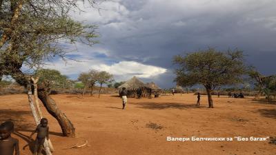 Екскурзия до Етиопия - 24.09 - 06.10.2018