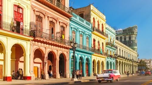 Какво не знаем за Куба
