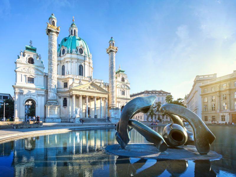 Допълнителна екскурзия Виена