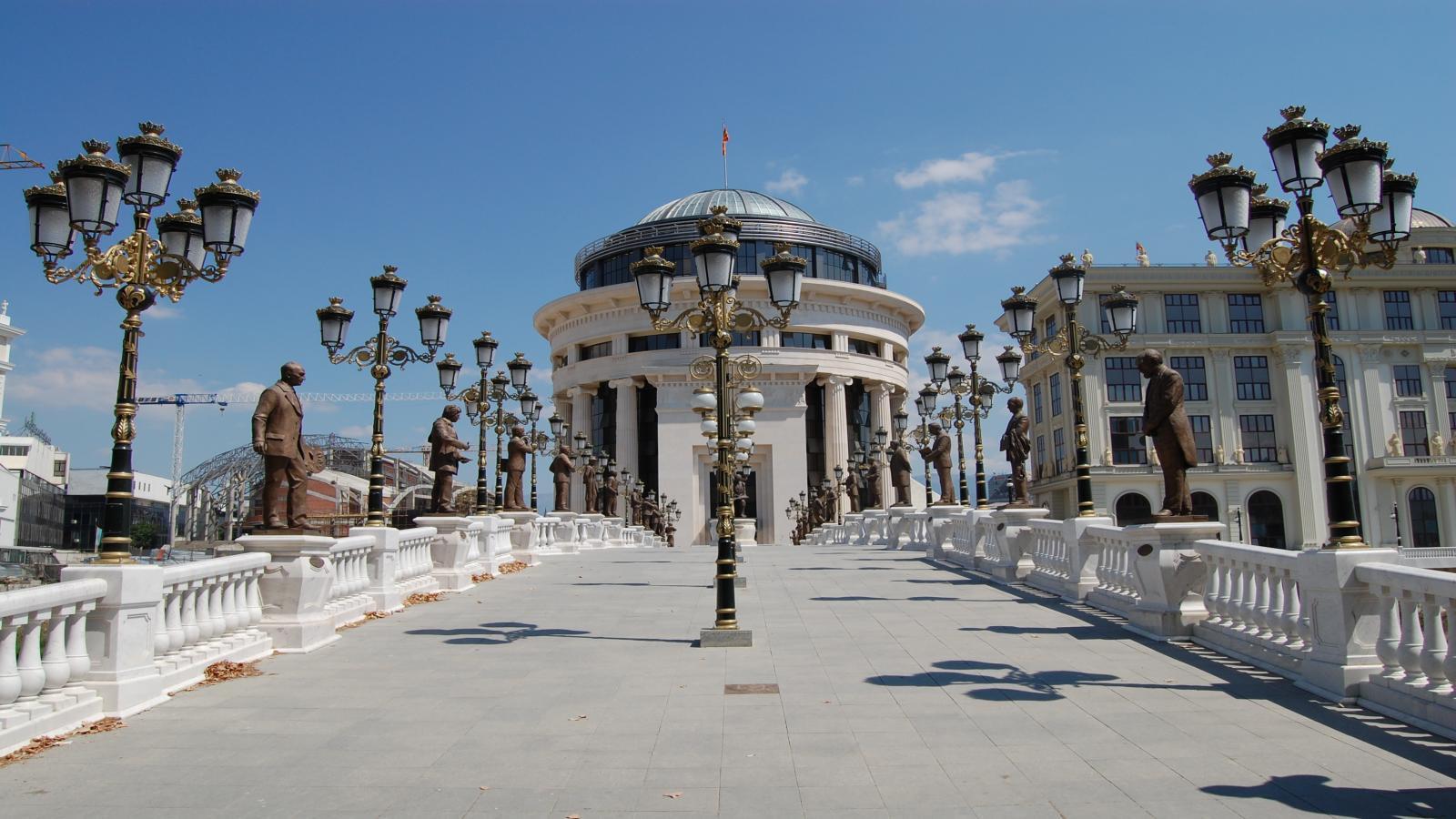 Еднодневна екскурзия до Скопие