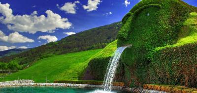Хотел в района на Инсбрук 3*