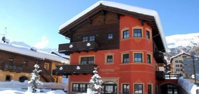 На ски в Италианските Алпи!