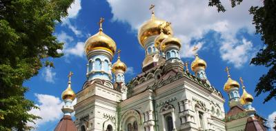 Молдова и Украйна