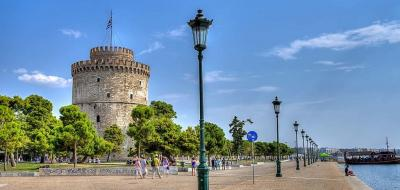Един ден в Солун!