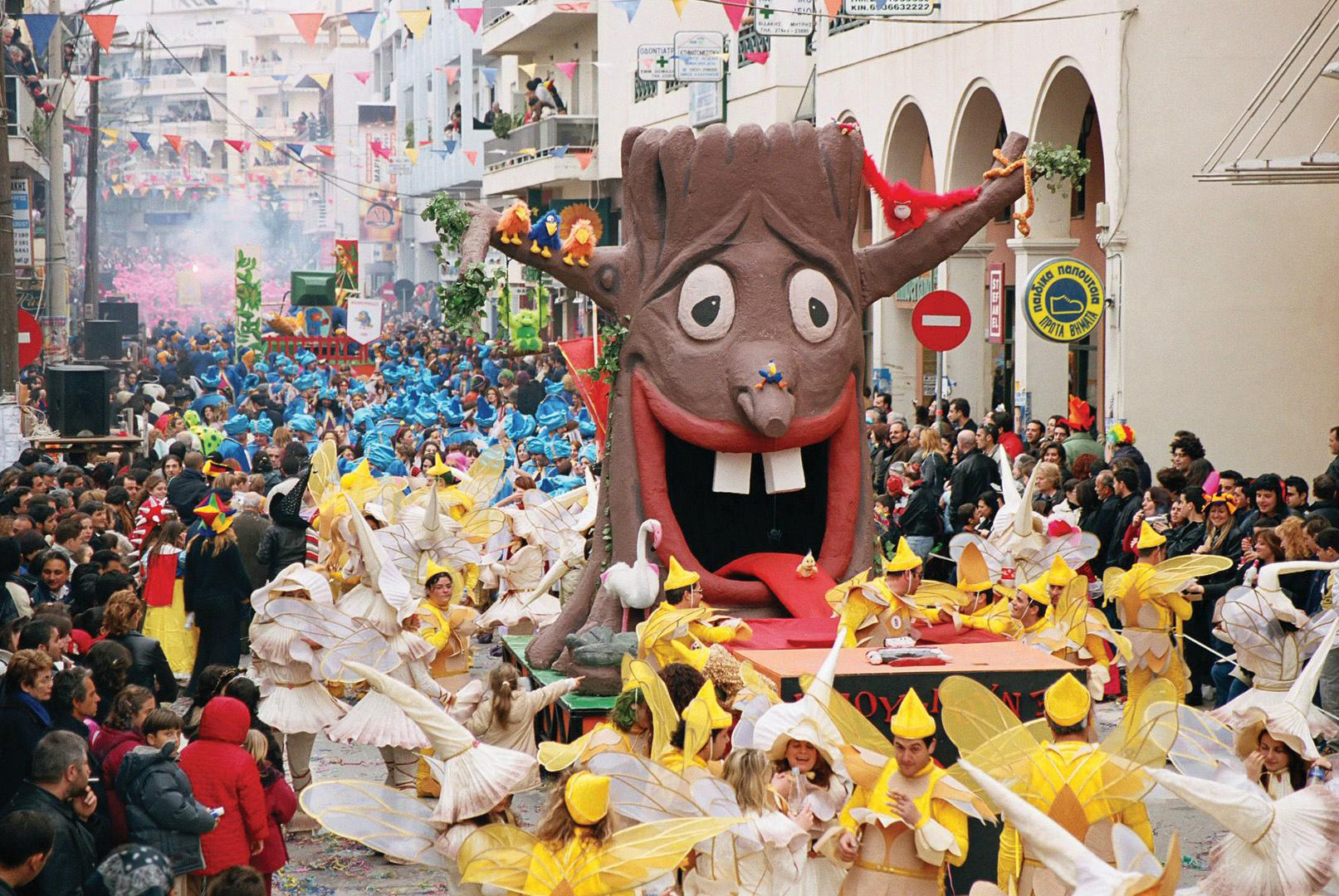 На карнавал в Ксанти