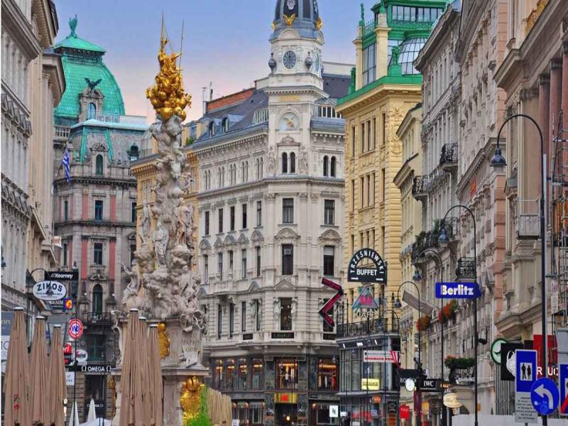 Туристическа програма във Виена