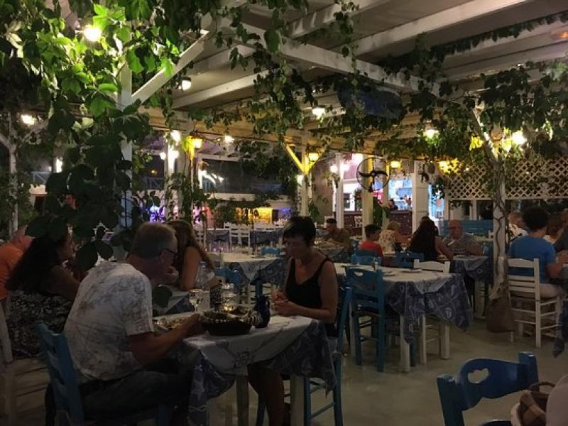Гръцка вечер