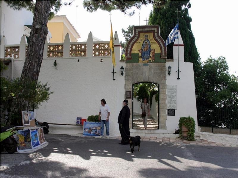 Екскурзия до манастира Св.Богородица