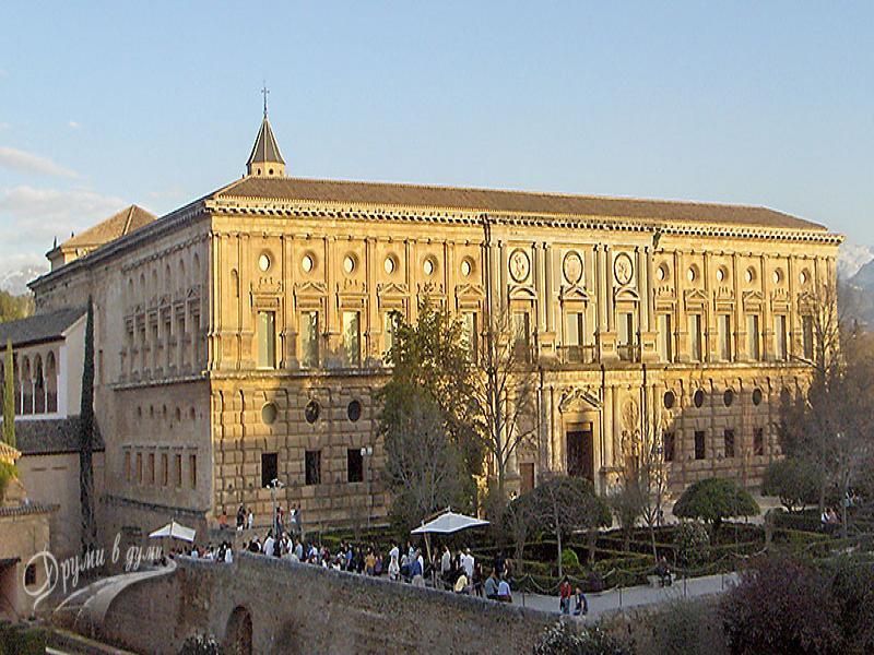Входна такса за двореца Алхамбра и градините