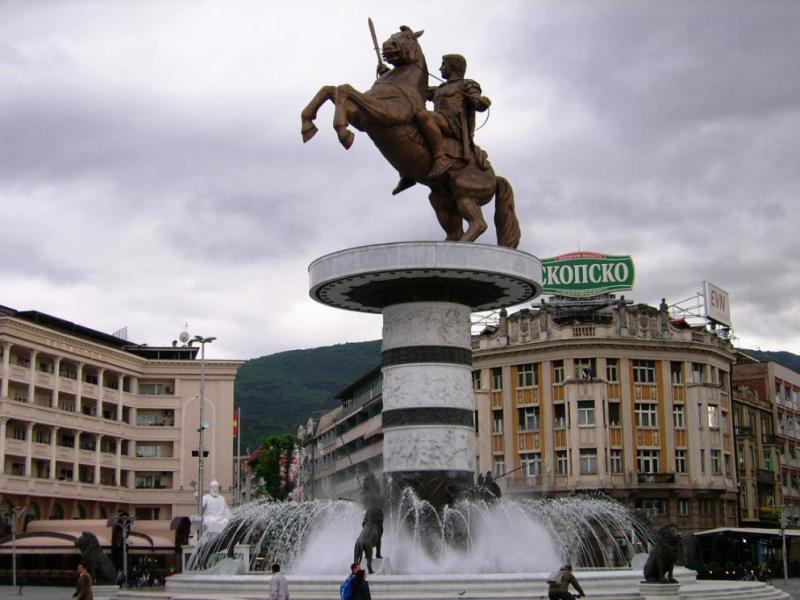 екскурзия по Скопие