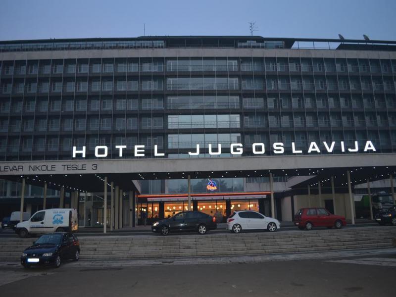 Yugoslavia-или подобен