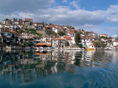 Българско наследство в Македония