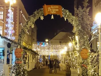 Загреб преди Коледа