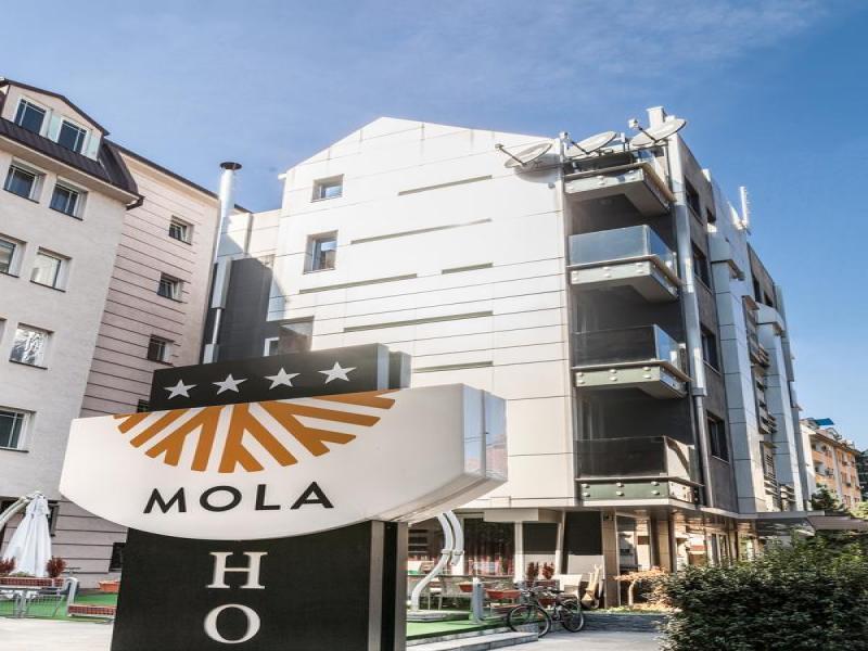 Mola Hotel - или подобен