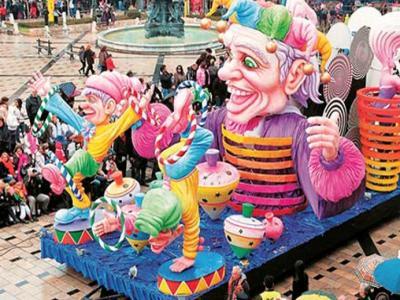 Карнавална фиеста в Ксанти