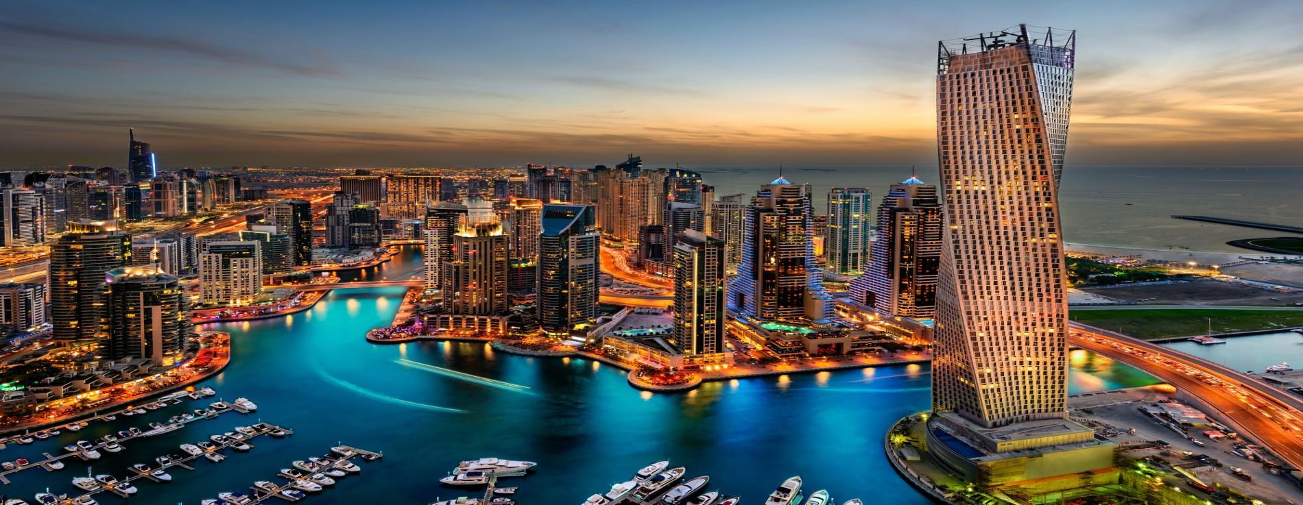 Екскурзии до Дубай