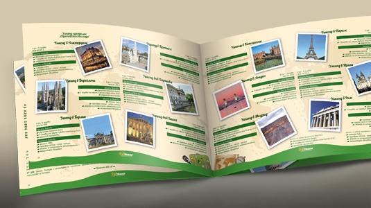 https://store.crs.bg/liliatravelbg.crs.bg/img/535_0_1352967630_Gallery_Sitnikol_Catalogue1.jpg