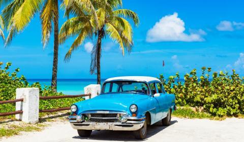 Супер промо за Куба