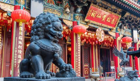 Китай - Пътешествие през вековете