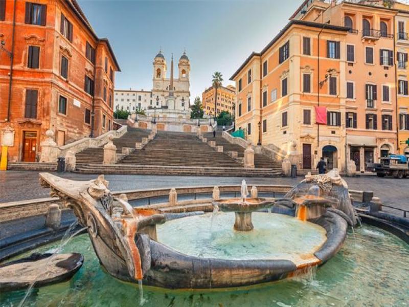 Екскурзия за 6 май в РИМ
