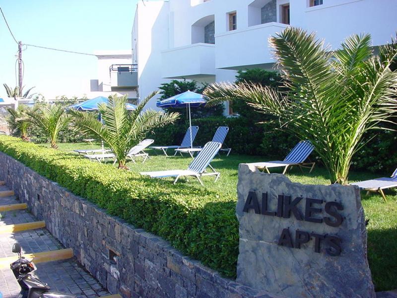 Хотел Alikes Resort