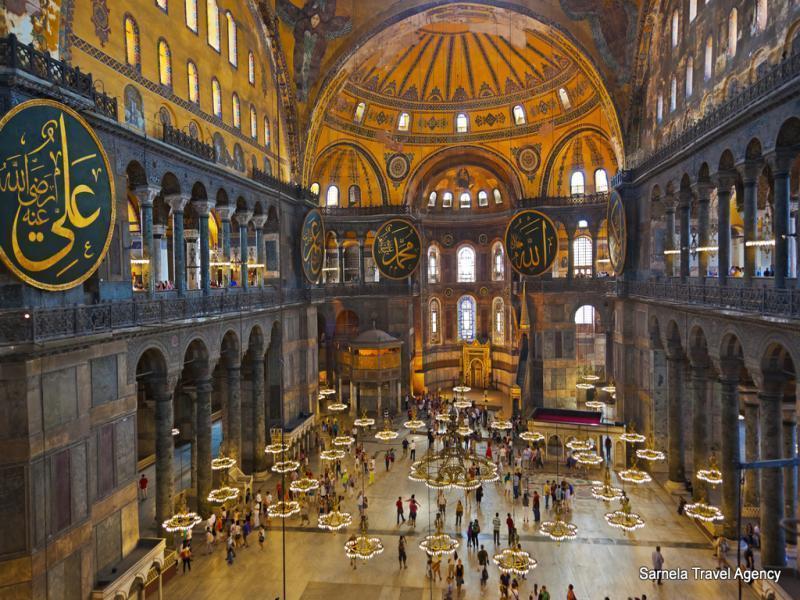 Уикенд екскурзия до Истанбул 14.12.2018