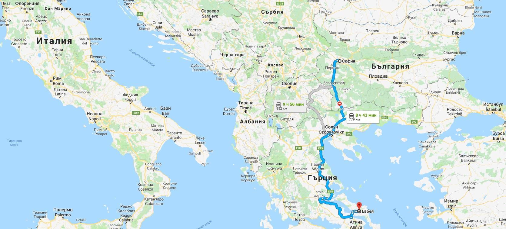 Почивка на остров Евия,Гърция