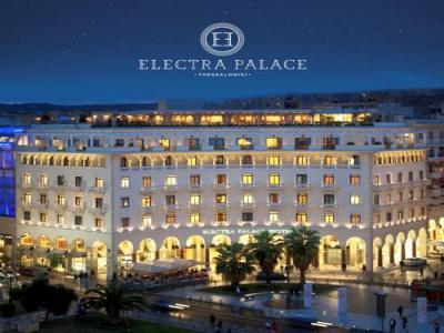 Нова година в Солун, Electra Palace 5*