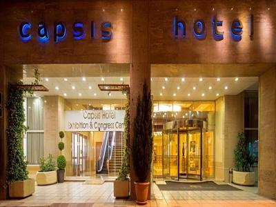 Нова година в Солун, Capsis Hotel 4*