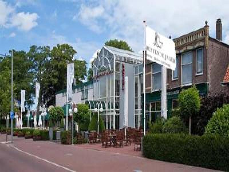 Hotel De Rustende Jager или подобен