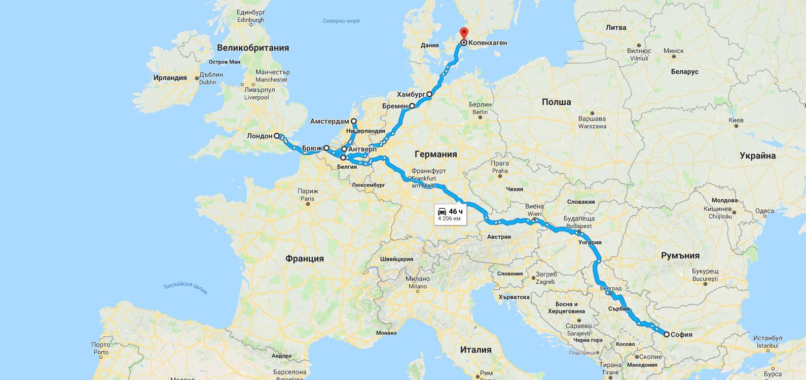 Екскурзия до Лондон, Копенхаген, Амстердам, Бремен и Хамбург 12.07.2019