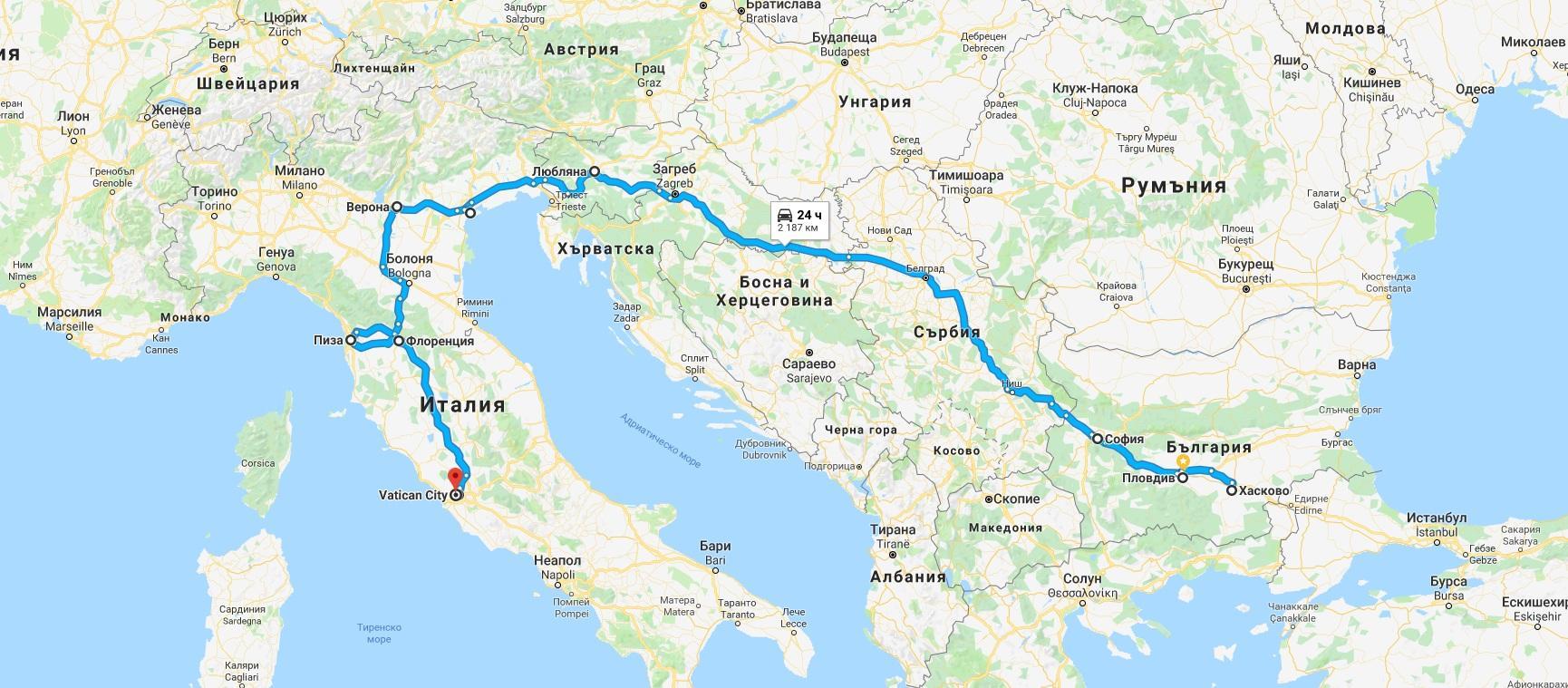 Екскурзия до Флоренция,Рим и Ватикана 16.03.2019